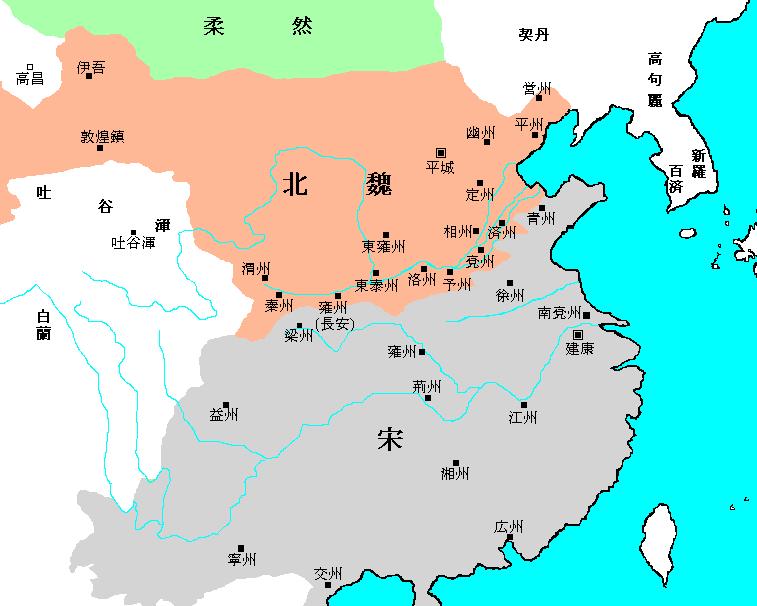 中国南北朝