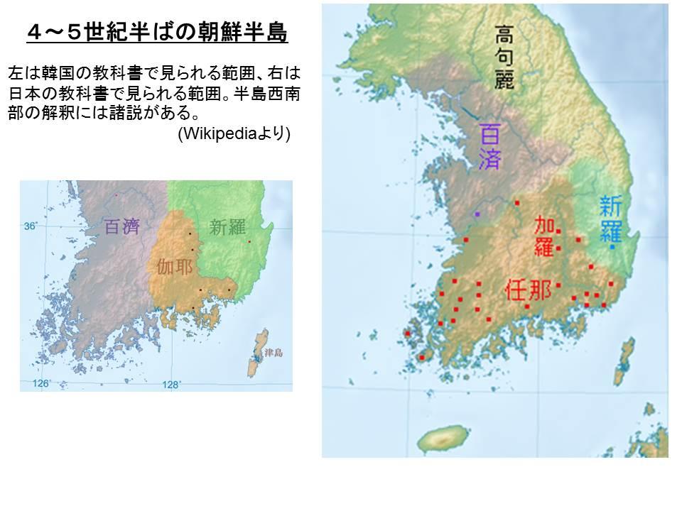 朝鮮半島古代領域