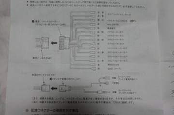 fitshuttle_09_10.jpg