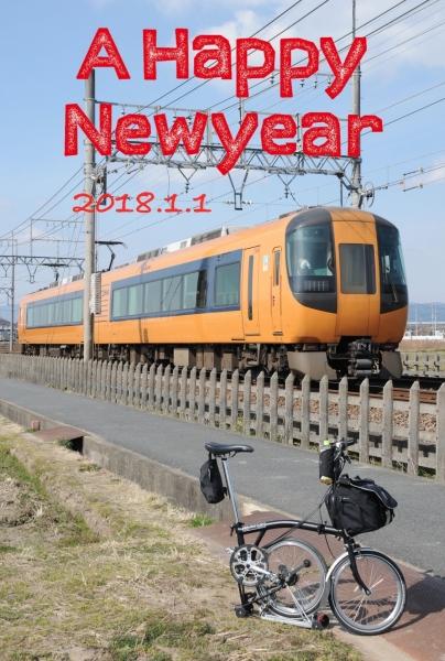 2018年 秀明