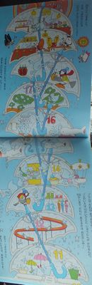 DSCF7819.jpg