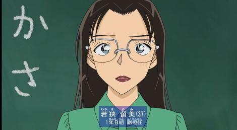 コナン889話01