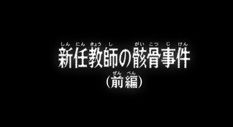 コナン889話03