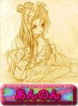 『あんのんブログPart2・HINAKAの戯れ言』