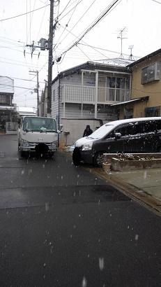 西賀茂 雪