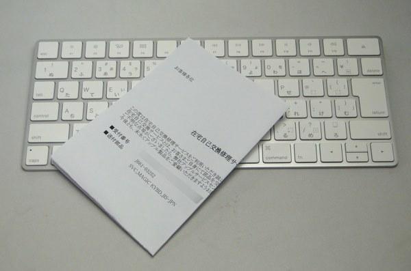 Keybord201802_01.jpg