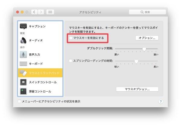 Keybord201802_02.jpg