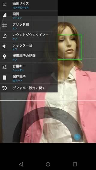 NyAnsNEO_R_camera_04.jpg