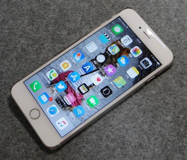 b_mobiles_2_01.jpg