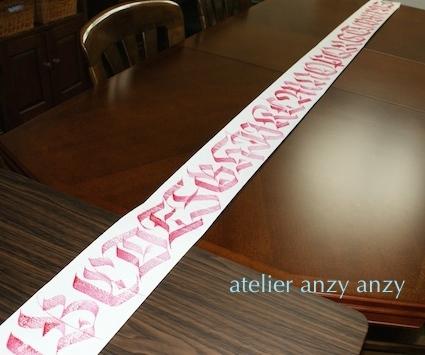180102壁紙平筆AtoZ