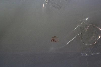 マンファリ1230-2