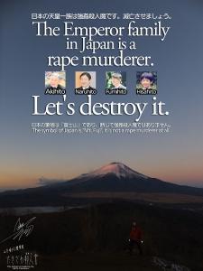 富士周辺アタック06