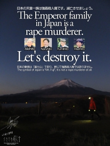 富士周辺アタック05