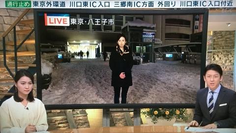 2018-01-22 八王子大雪