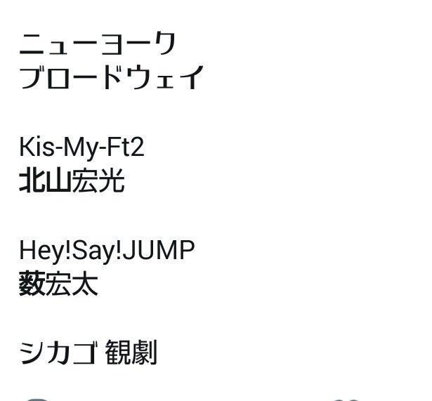 DS2t8sSUMAAP4J5.jpg