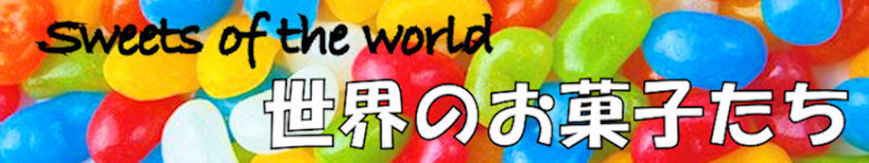 Sweets of the world
