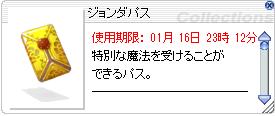 266949d34c1c3c7c9829ca68fedf780e.png