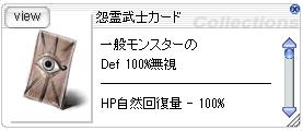 4f5b01d0f0f7d9a4fd4952251ca0ef3e.png
