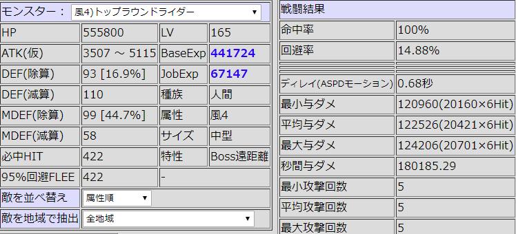 e928630d053fd56fcaacef0b0cc76f26.png