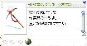 screenOlrun242.jpg