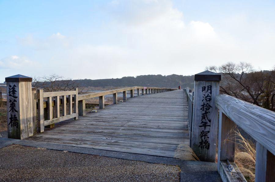 蓬莱橋-1
