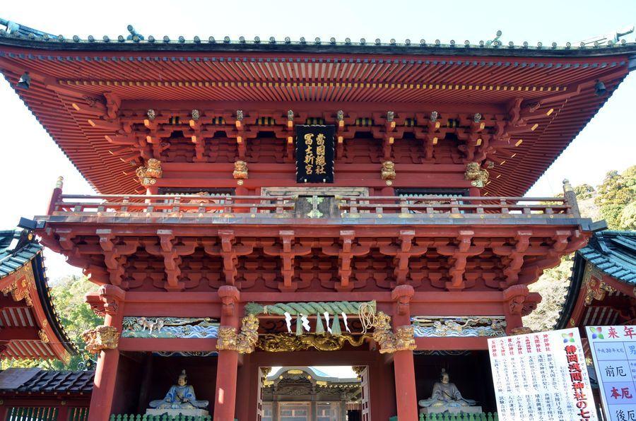 静岡浅間神社-1
