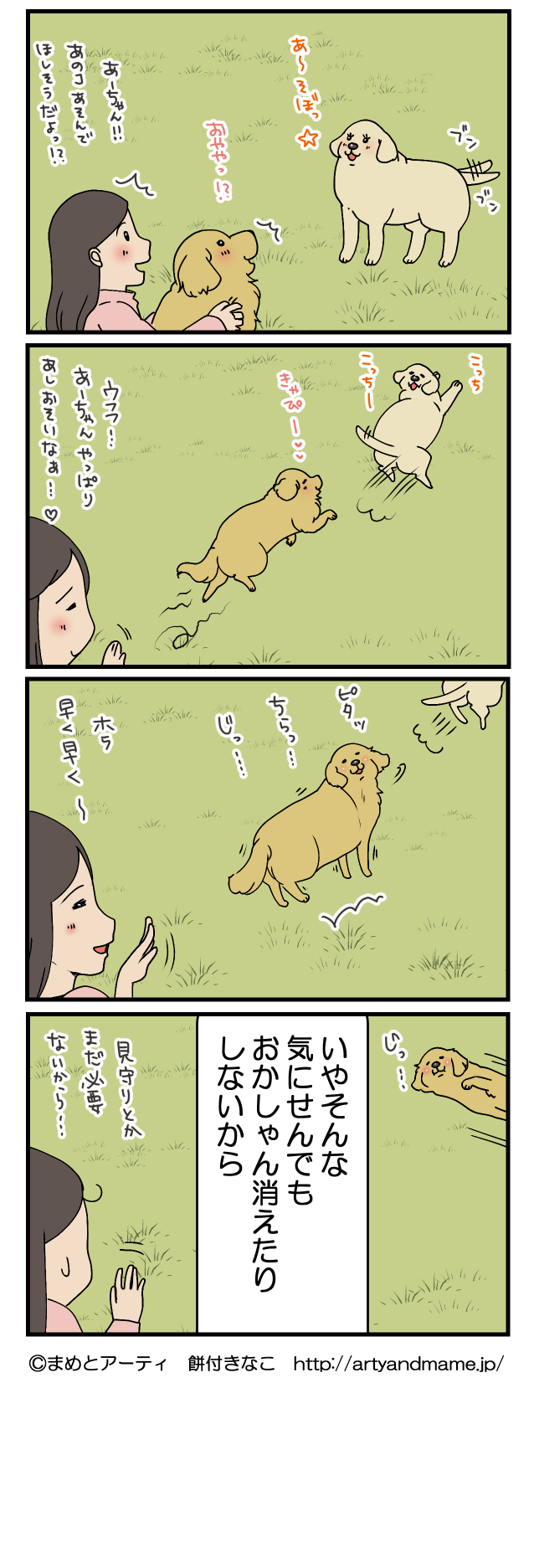 20180108.png