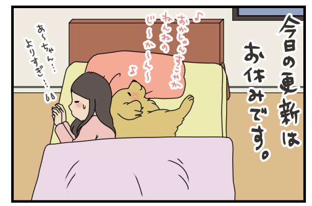 20180119.png
