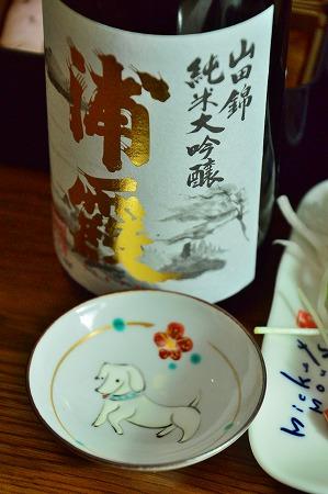 DSC_おせ0296_01