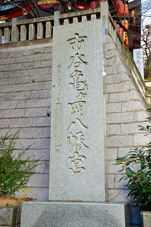 DSC_亀岡0325_01