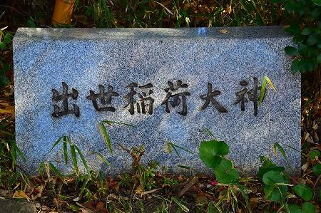 DSC_亀岡0343_01