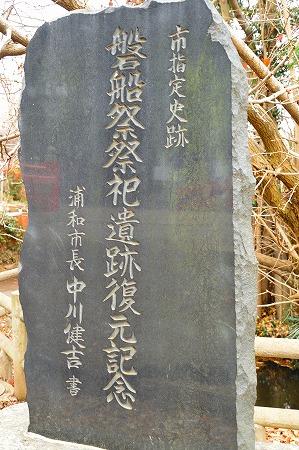 DSC_女体0369_01