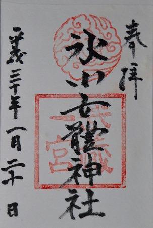 DSC_女体0401_01