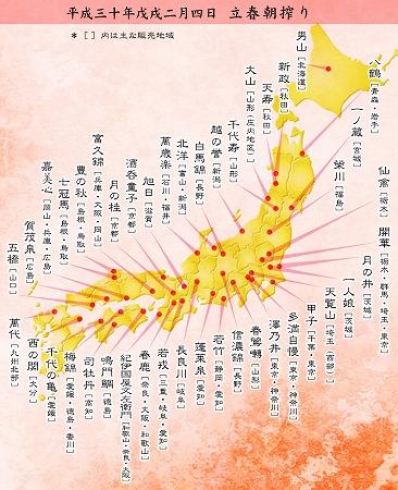 map_risshun18.jpg