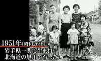 北海道旭川の路上でママ友と子供が並んで記念写真
