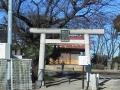 F1001234田島神明神社1月2日