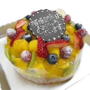 結婚記念日お祝いケーキ フルーツタルト