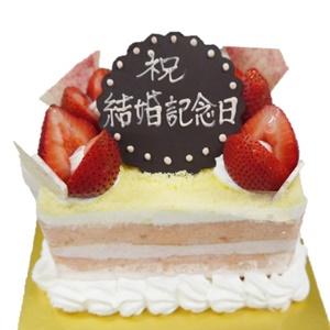 祝結婚記念日お祝いケーキ 1600円