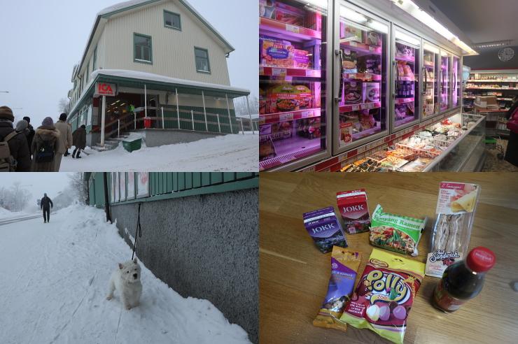 キルナ市内のスーパーにて