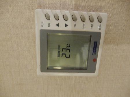 23℃か・・・。