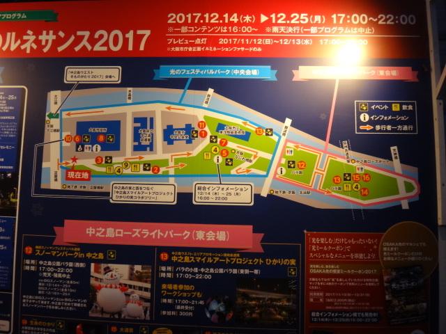 2017-12-14w.jpg
