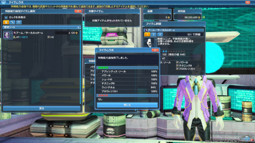pso20180109000000a.png