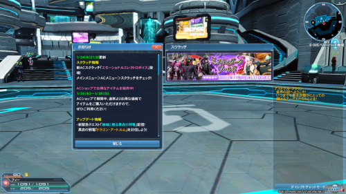 pso20180125204459a.png