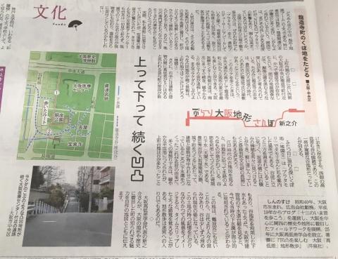 sankei_01.jpg