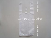 ダイソー 生ゴミ入れ小さなビニール袋 スーパーさんのお買い物袋ss (1)