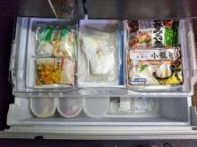 空き箱の断捨離 使い方 冷蔵庫でトレー代わりに