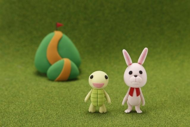 ウサギとカメ1