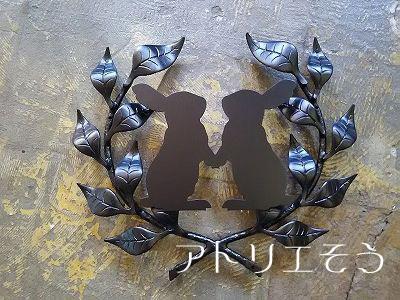 オリジナルアルミ製妻飾りFタイプ+うさぎ
