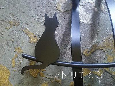 オリジナルアルミ製妻飾りCタイプ+猫