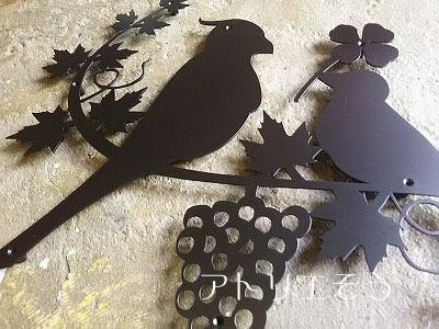 ぶどうと小鳥のステンレス製妻飾り